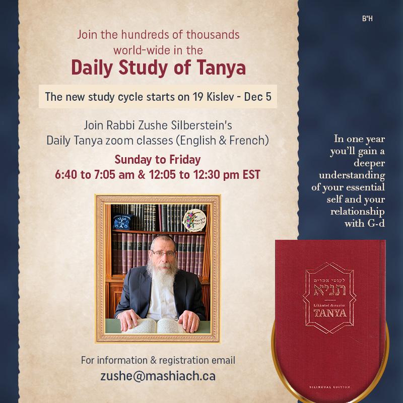 ZS_Tanya-Lessons.jpg