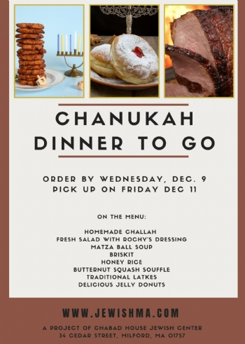 Chanukah Dinner to Go