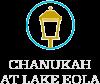 Chanukah at Lake Eola