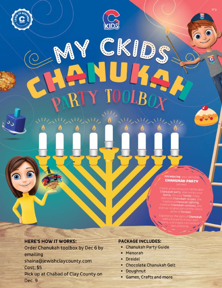 CKids Chanukah Toolkit.png