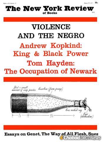 """The Aug. 24, 1967 cover of the """"New York Review of Books"""" included glamorized diagram of a Molotov cocktail."""