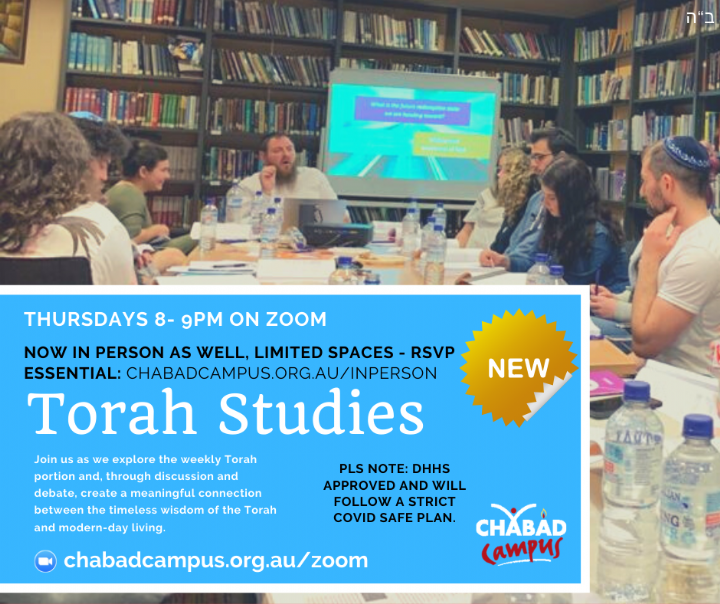 Torah Studies (3).png