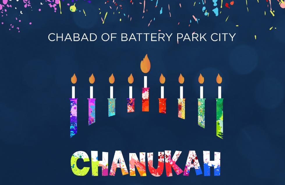Chanukah_Celebration.png