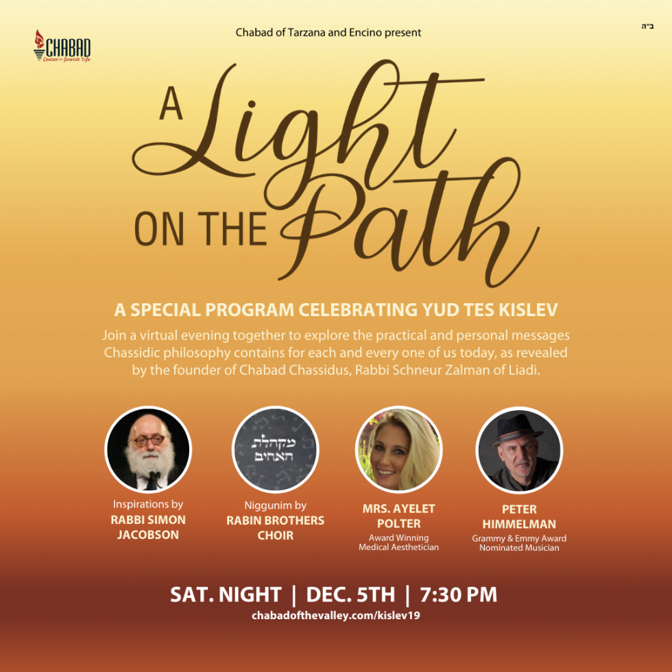 Copy of A Light on the Path FB.png