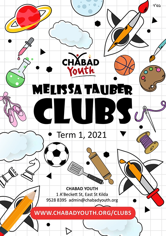 CLUBS 2021 Clubs booklet - Email-1.jpg