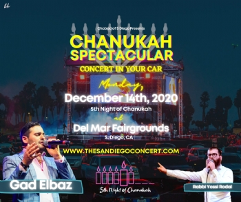 CHANUKAH CONCERT IN YOUR CAR