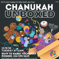 jew crew chanukah unboxed.png