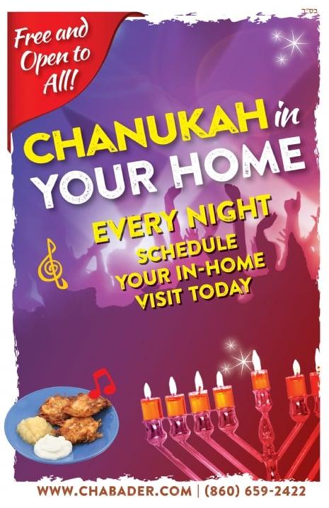 Chanukah home.jpg