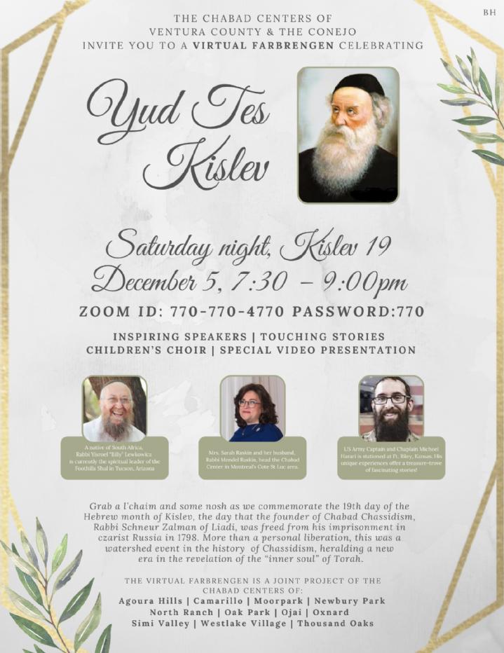 Yud Tes Kislev 5781.png