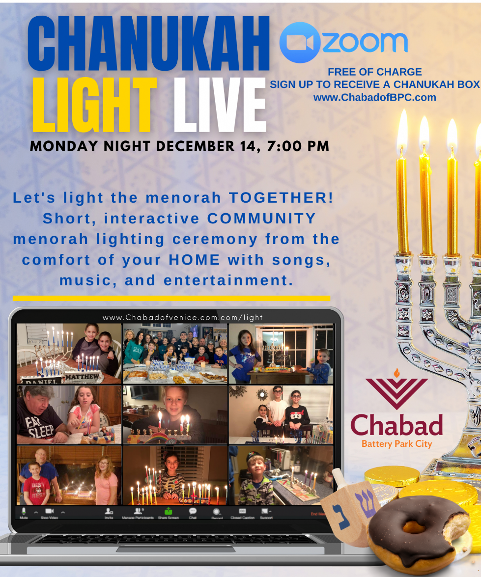 Copy of Copy of CHanukah Zoom 2020 (1).png
