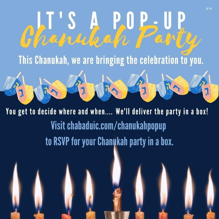 pop up chanukah party.jpg