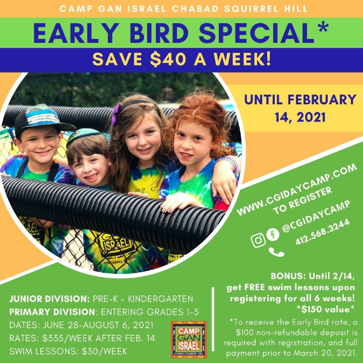 Early Bird Camp Flyer 2021.png