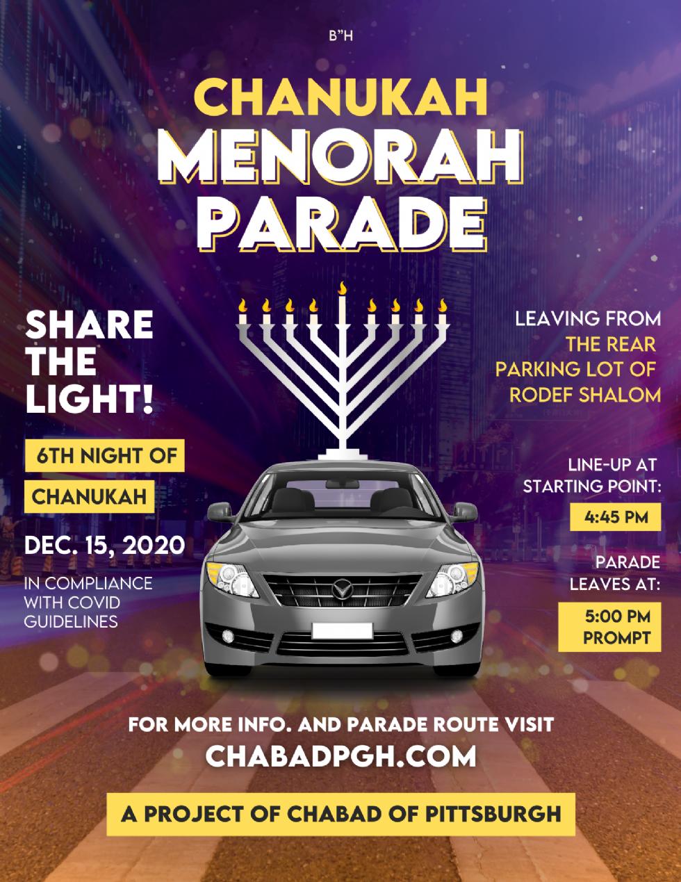 Chanukah Menorah Parade.png
