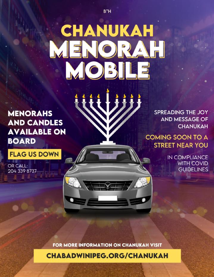 chanukah menorah mobile flyer.png