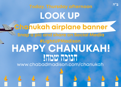 airplane banner today.png