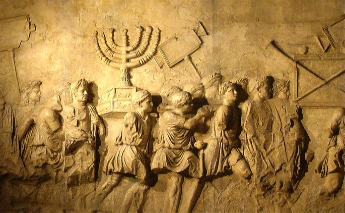 A replica of the image of the menorah and other items being carried from Jerusalem, as it is displayed on the Arch of Titus (Beit Hatfutsot).