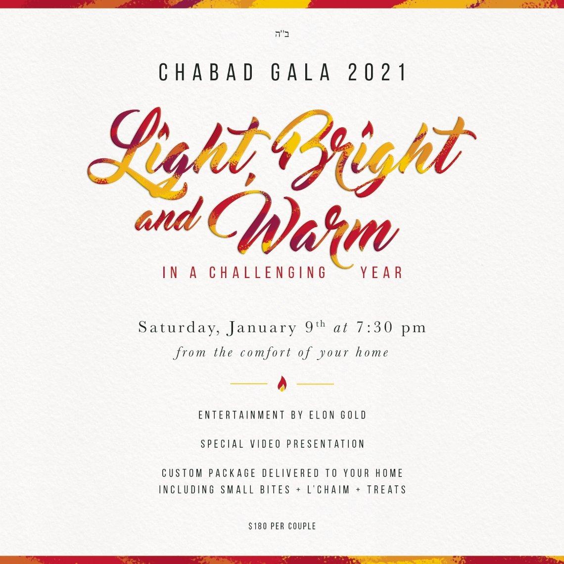 gala-invite.jpg