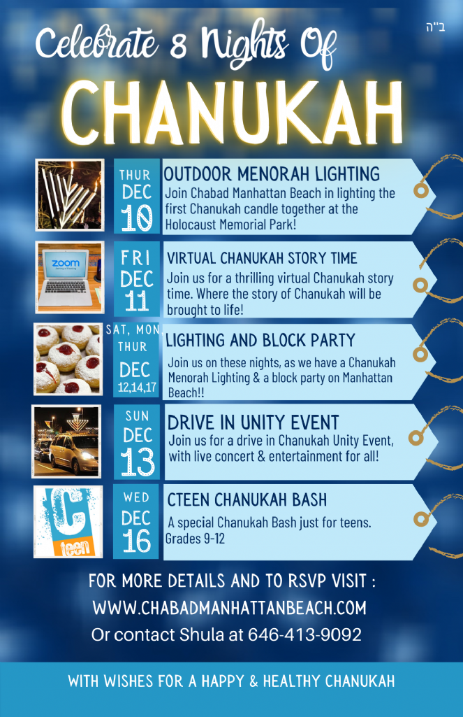 Chanukah Events MB2020.png