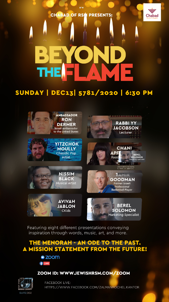 Chanukah 5781 - Beyond the Flame Zoom.png