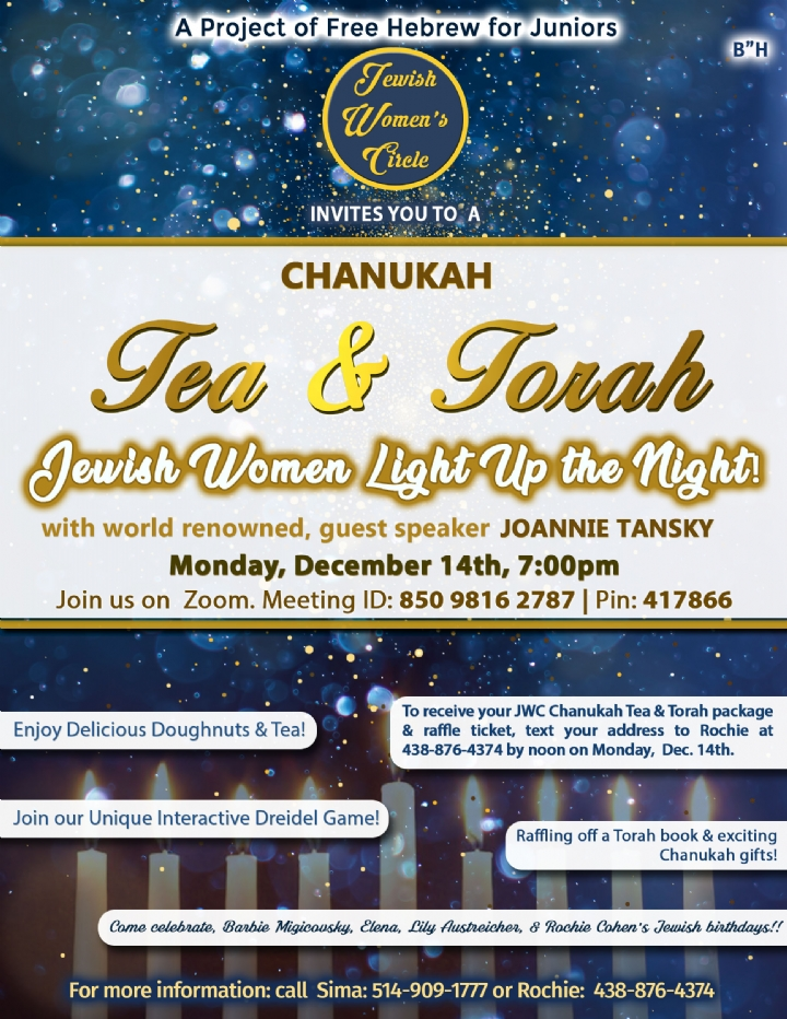 JWC - Tea and Torah Dec 14th 2020.jpg