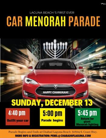 CAR MENORAH PARADE 2020