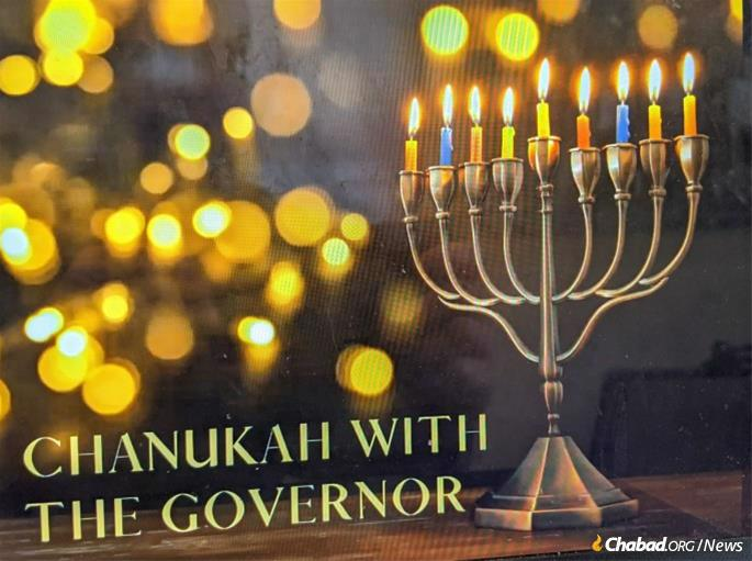 Connecticut Governor Ned Lamont joins a virtual Chanukah menorah-lighting with Chabad-Lubavitch of Connecticut.