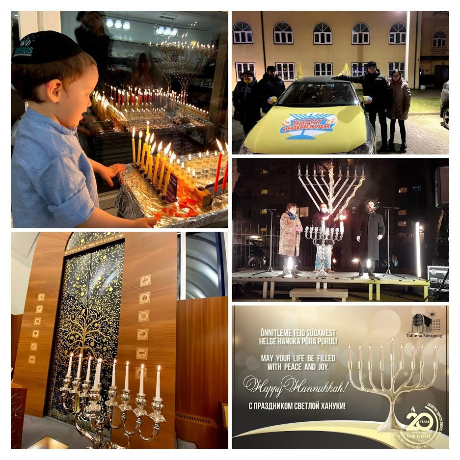 COLLAGE CHANUKAH 1.jpg