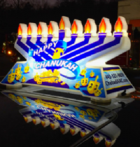 Menorah Parade and City Dock Lighting