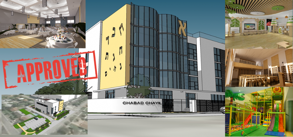 Building Approved.png