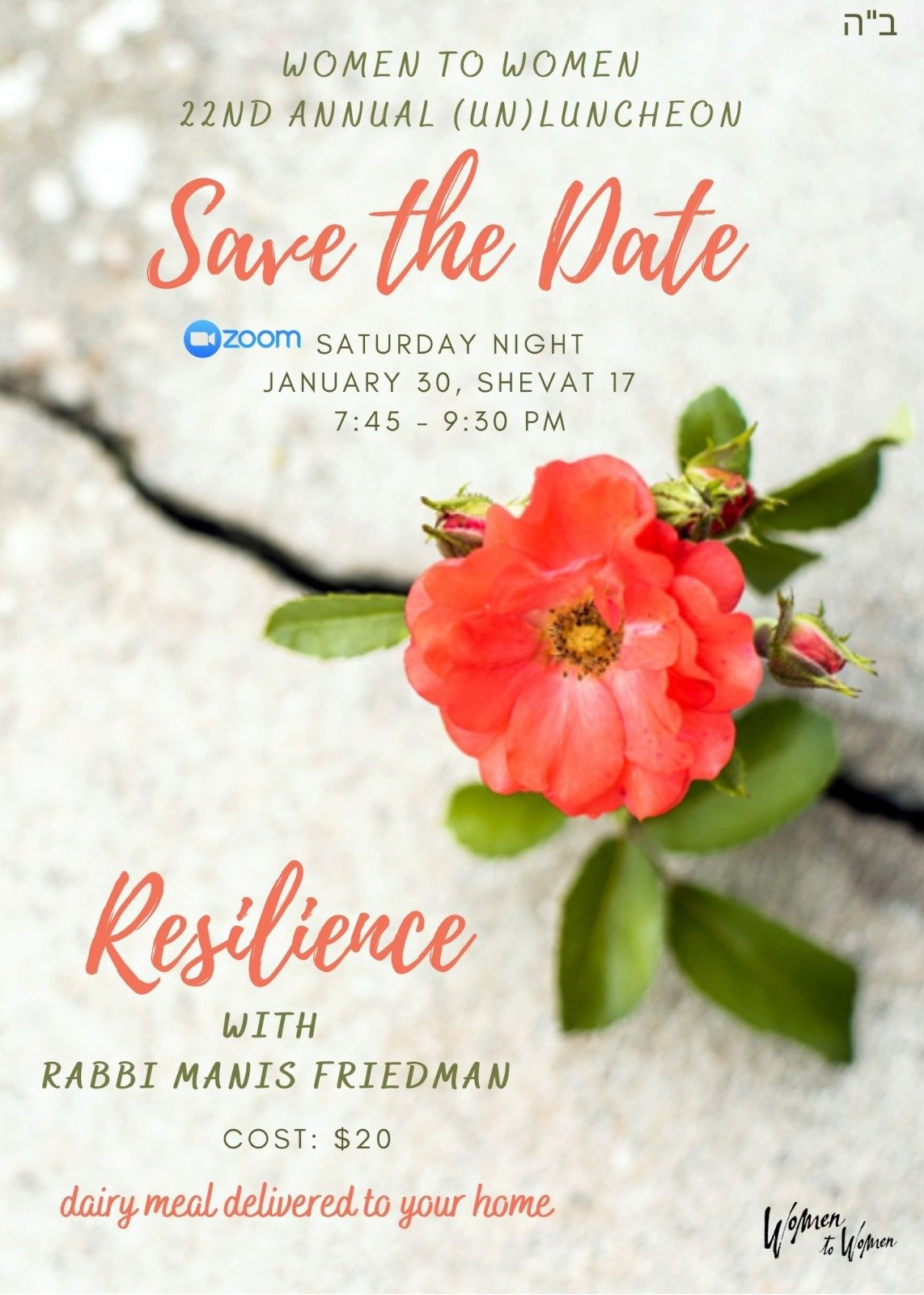 save the date luncheon 5781.jpeg