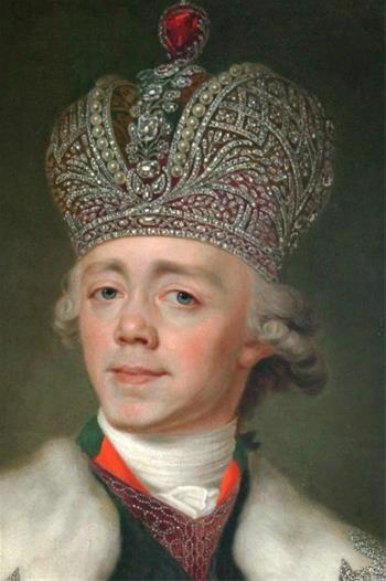 Paul I of Russia (1800), by Vladimir Borovikovsky.