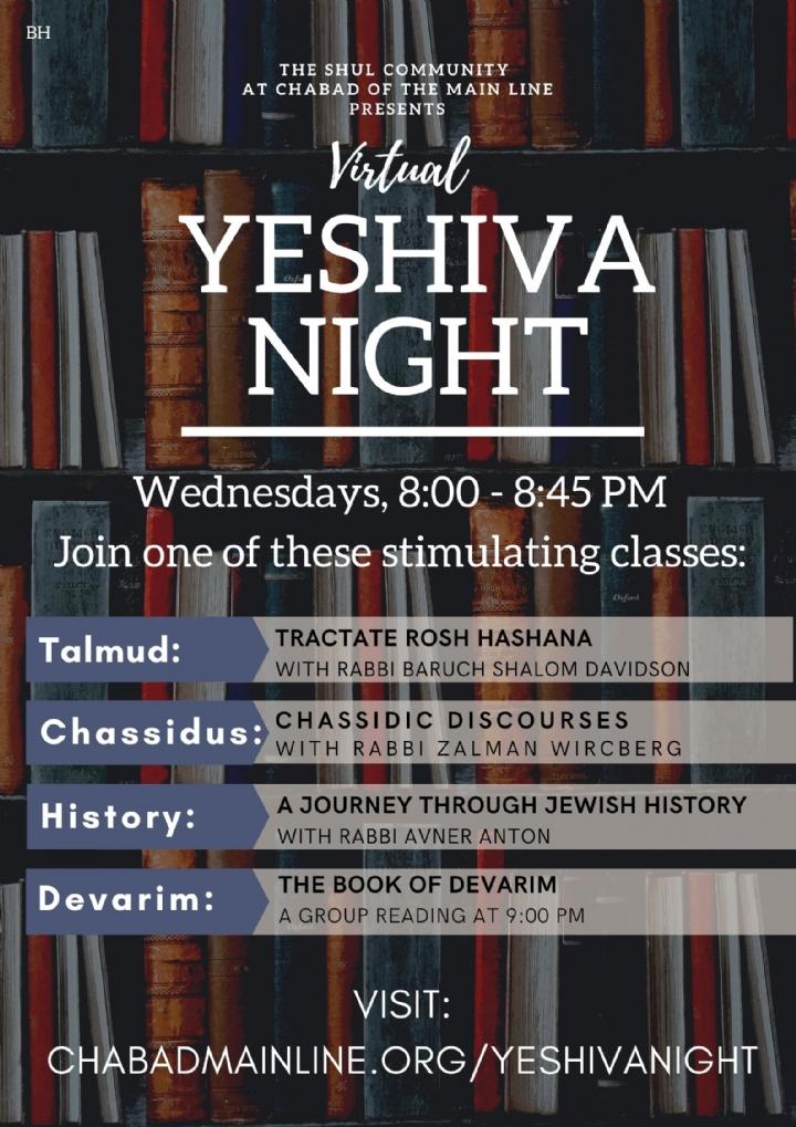 Yeshiva Night 5781 (1).jpg