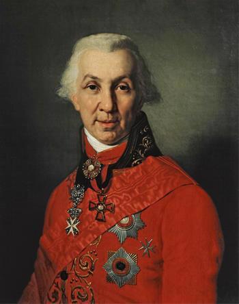 Portrait of Gavrila Romanovich Derzhavin (1811), by Vladimir Borovikovsky.
