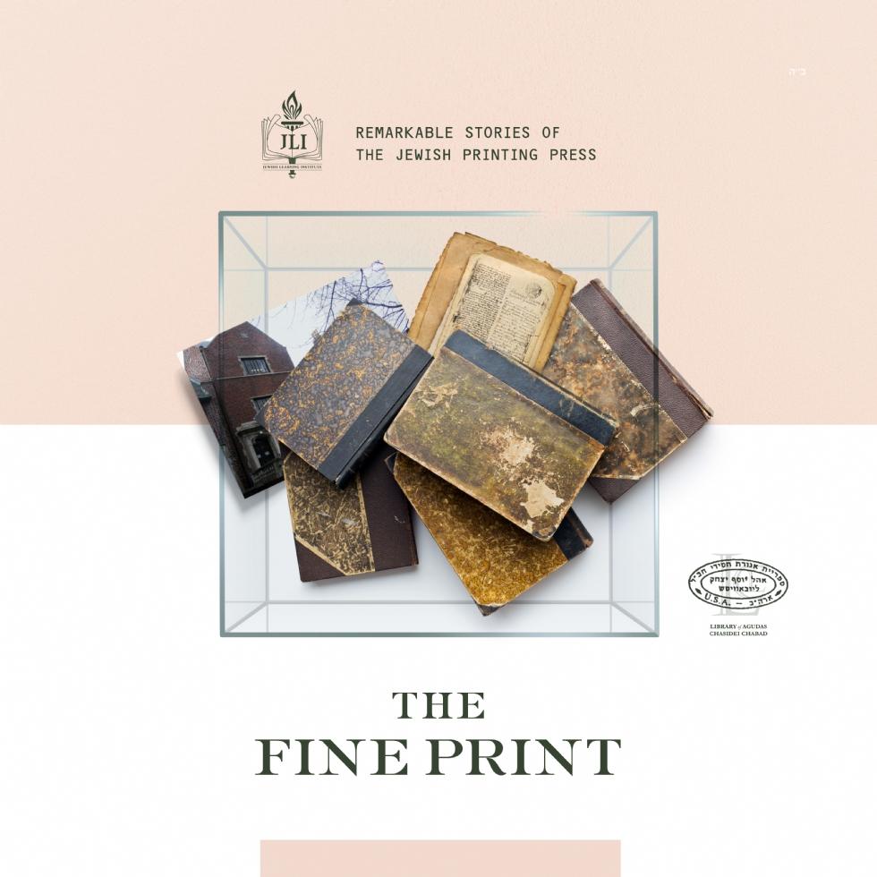 The Fine Print_SM.jpg