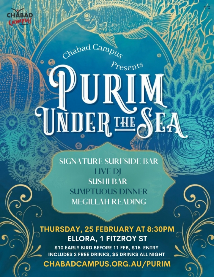 Purim Under The Sea (1).jpg