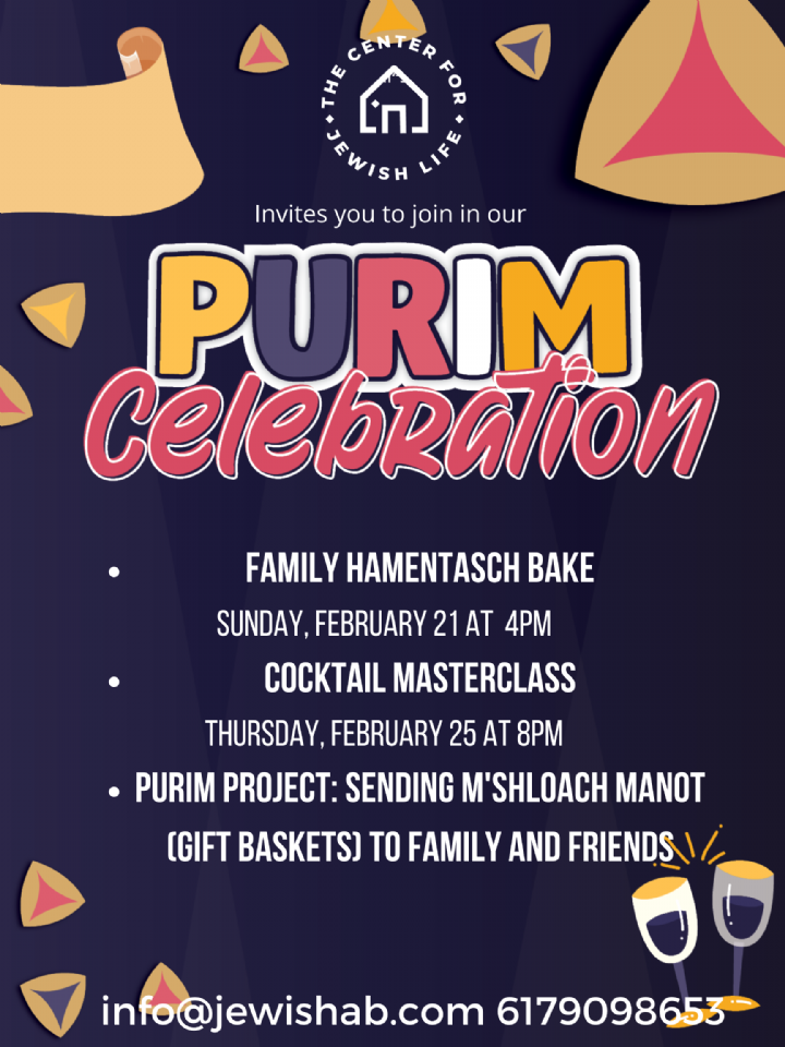 Purim first page.png