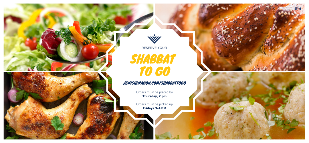 Shabbat to go banner.png