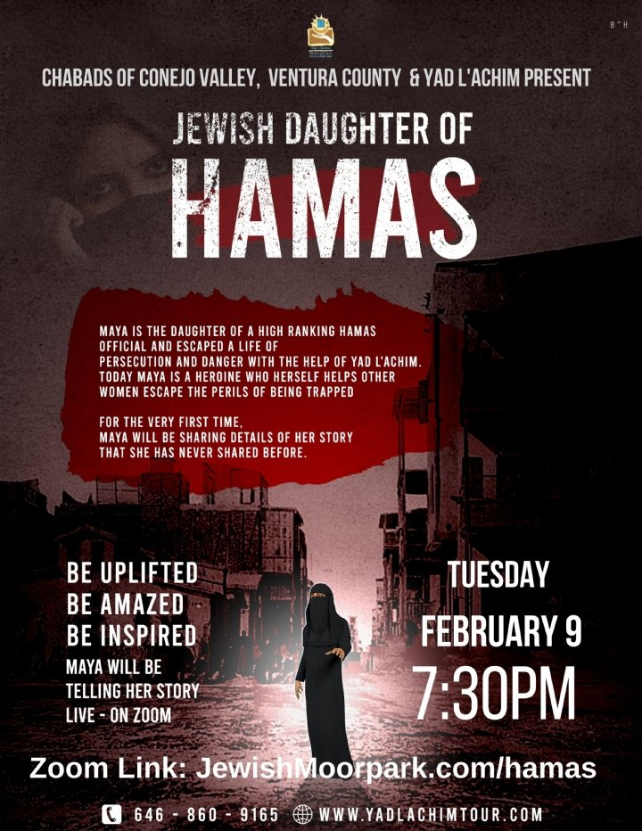 daughter of hamas (1).jpg
