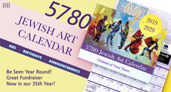 Calendar Campaign!
