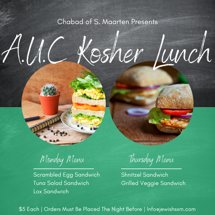 Option 1 SXM Kosher Lunchsmall.png