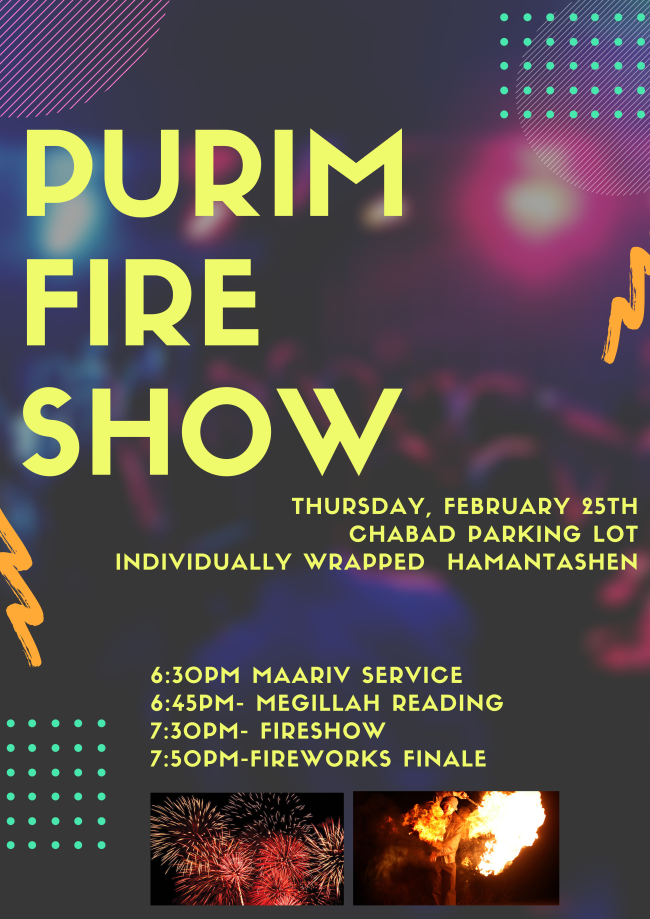 Purim Fire Show Flyer.png