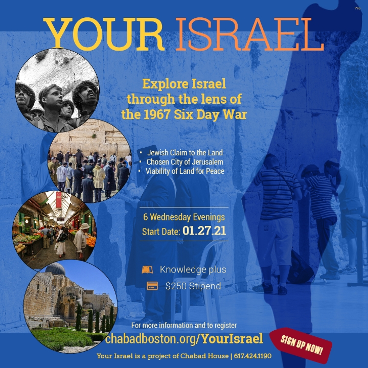 Your Israel IG.jpg