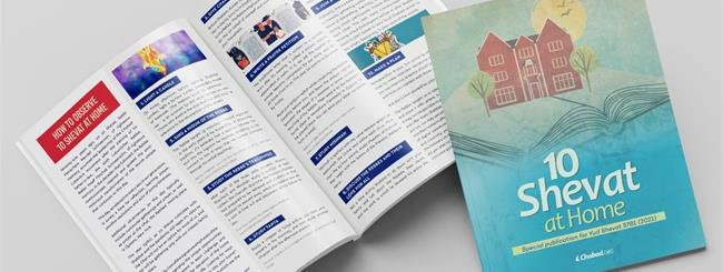 The Chabad.org Blog: Special Publication to Help You Celebrate 10 Shevat at Home