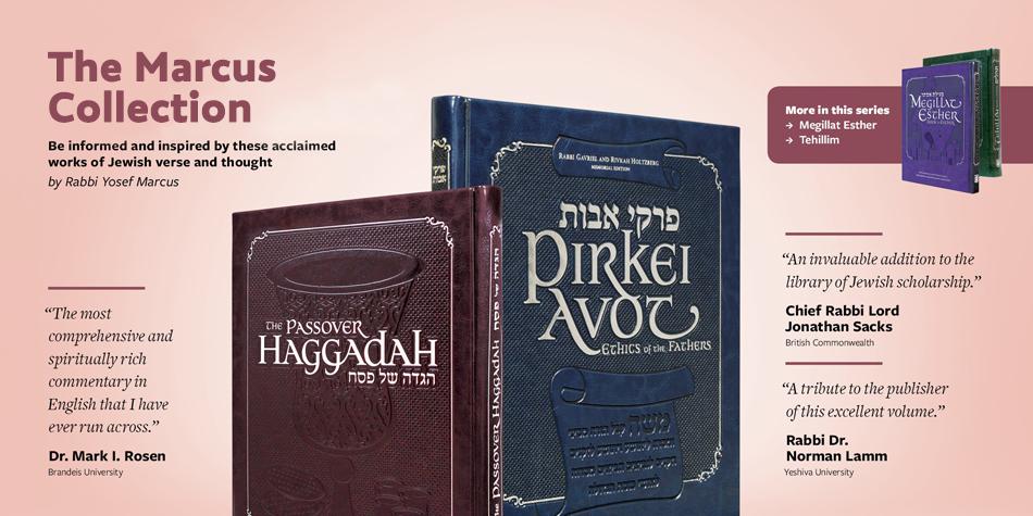 Haggadah and Pirkei ad.jpg