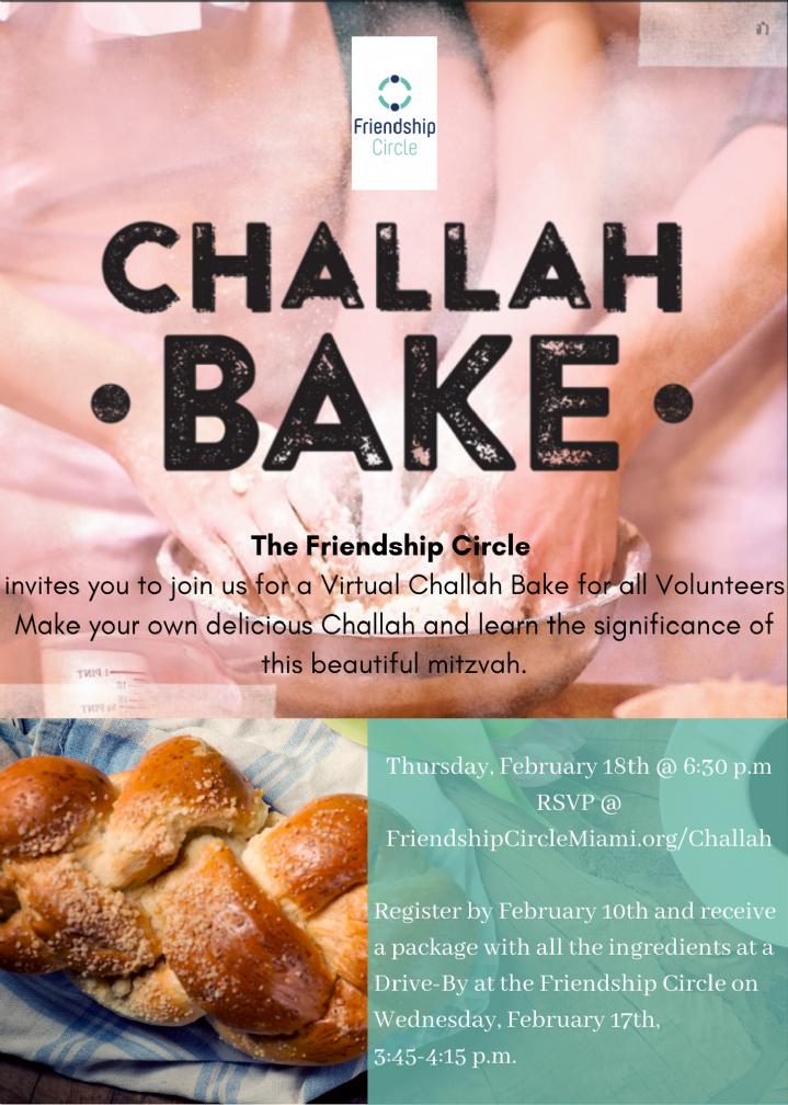 20-21 virtual volunteer challah bake.png