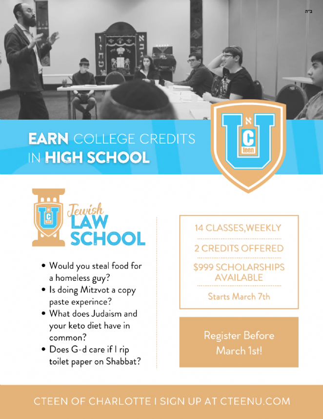 Copy of Jewish Law School Flyer.png