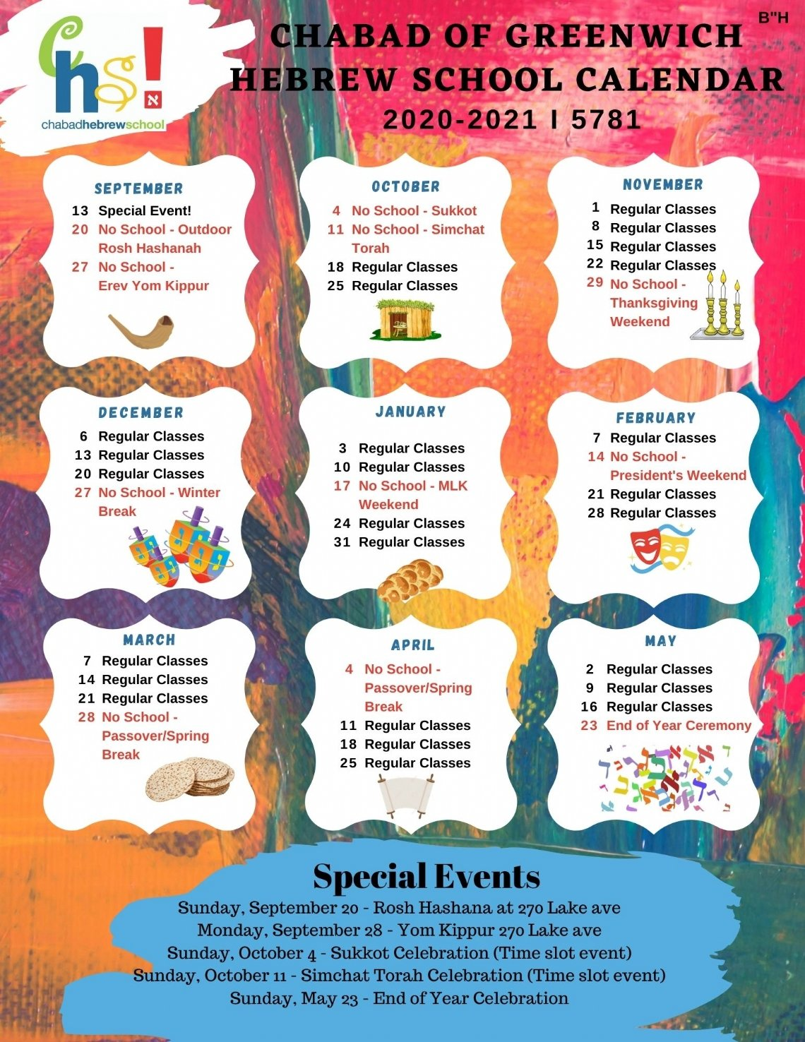 _HEBREW SCHOOL CALENDAR v2 2019- 2020.jpg