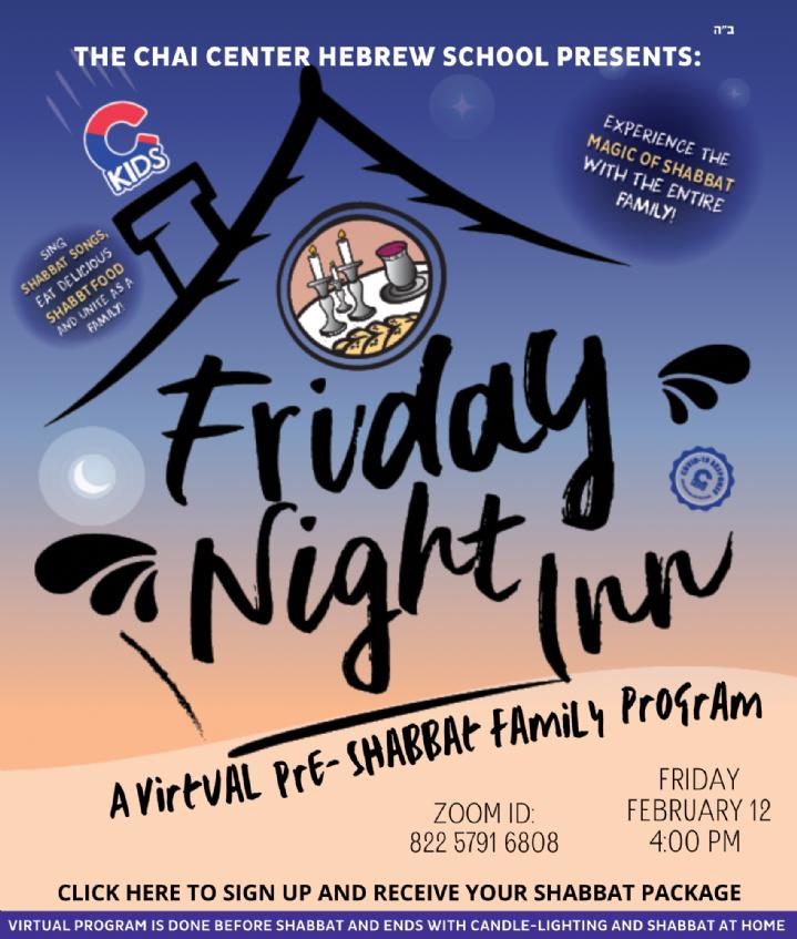 Copy of Invitation_Friday Night INN.png