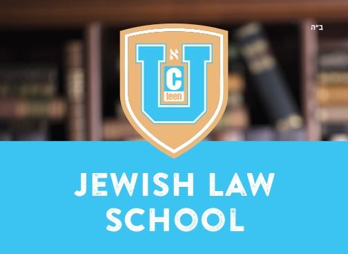 jewish law school email top.jpg