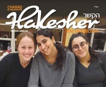 Hakesher Magazine - May 2020